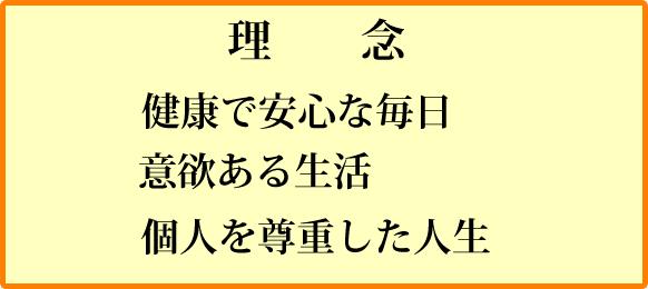 rinen_000